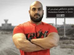خالد پیرزاده