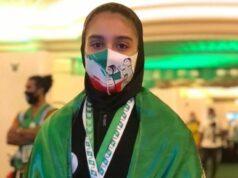 غزاله حسینی